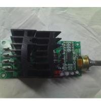 低压控制器