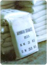 供应用于化工中间体的氨基磺酸铵