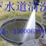 供应管道清洗下水道上海闵行区管道清洗下水道疏通污水管道清理污水淤泥