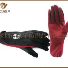 供应弹力手套、锦纶手套、涤纶手套、尼龙手套批发