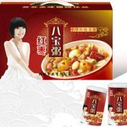 红枣莲子八宝粥图片