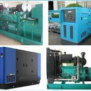 550千瓦柴油发电机组厂家报价图片