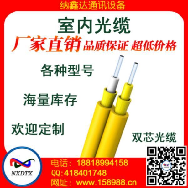 供应厦门光纤线缆用途图片