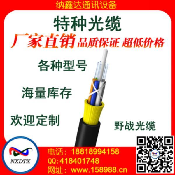 供应北京光缆供货商图片