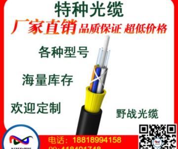 厦门光纤厂家供应,厦门光纤厂家,厦门光纤供应厂家,图片