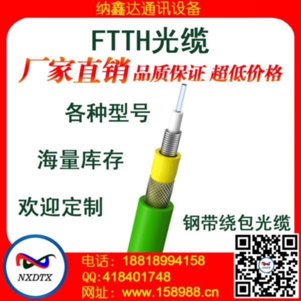 供应单模光纤电缆图片