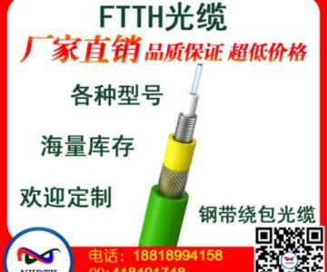 广州光缆厂家,贵阳光缆生产厂家,光纤光缆电缆厂家批发图片