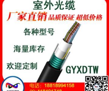 圳光缆供应厂家,内蒙古光纤,12芯多模光缆,深圳光缆批发图片
