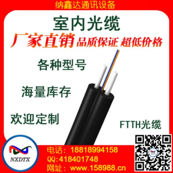 供应电话gytzs光缆图片