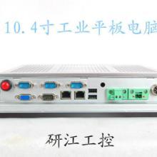 10.4寸工业平板电脑智能服务终端车载终端桌面终端硬件设备