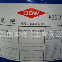 供应陶氏消泡剂聚醚多元醇VORANOL3010
