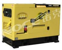 供应20KW柴油发电机