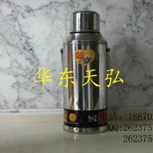 供应荆州8p瓶盖不锈钢保温瓶批发