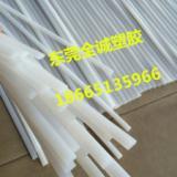 供应环保PE塑料焊条