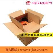 国产光纤熔接机图片
