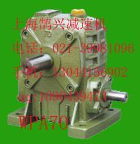 供应wp系列蜗轮蜗杆减速机  齿形是圆弧