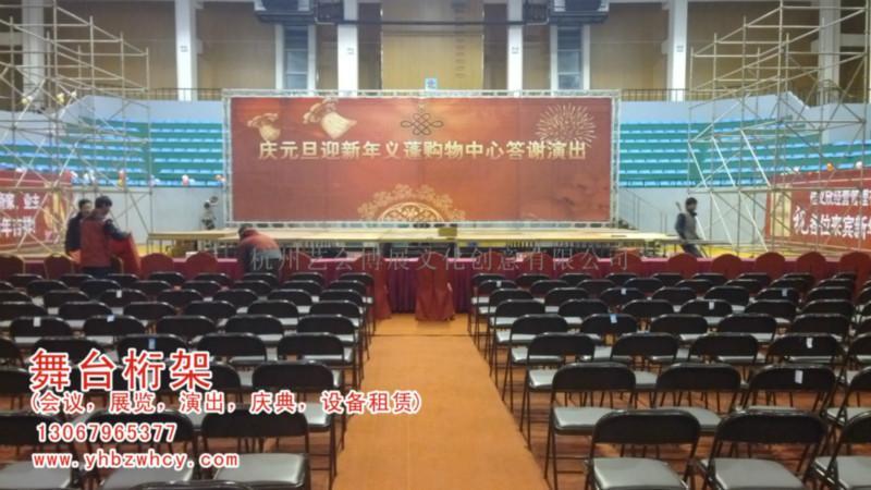 会议会场布置图片图片