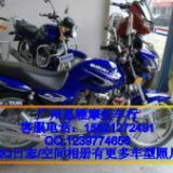 供应铃木钻豹HJ125K-3A摩托车,跑车,街车,赛车,电动车