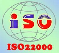 ISO9001销售