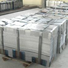 供应 304不锈钢材 价格