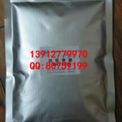 供應昆山防潮鋁箔袋