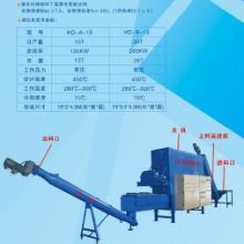 供应再生胶脱硫机橡胶机械