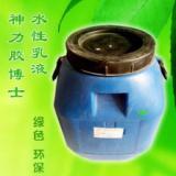 供应广东东莞水性复膜胶粘剂