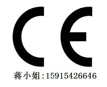 直流电机图片/直流电机样板图 (2)