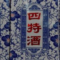 供应四特酒青花·窖藏