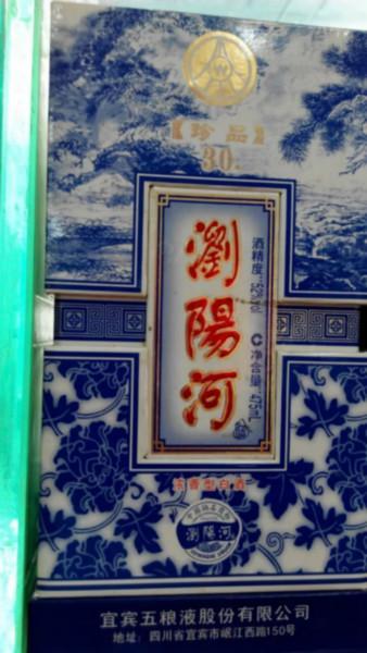 供应浏阳河30珍品供应商