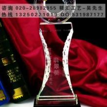 供应百花奖水晶奖杯制作,广州琉璃水晶奖杯,出口外贸奖杯,广州奖杯礼品