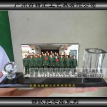 供应公安退休纪念品,战友退伍定做纪念品,广州退伍礼品定做,水晶纪念品