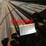 联镒GCr15轴承钢批发商GCr15轴承钢钢厂直供