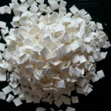 供应工程纤维素纤维批发