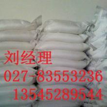 供应聚合氯化铝湖北生产厂家