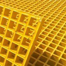 供应西藏化工平台玻璃钢格栅图片