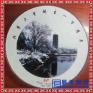 大瓷盘图片