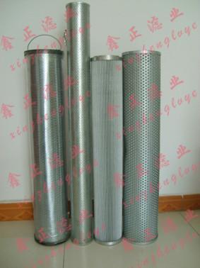 供应优质黎明液压油滤芯RFA-400x5 10 20 30F-C/Y 风电齿轮箱滤芯 吸油滤油器