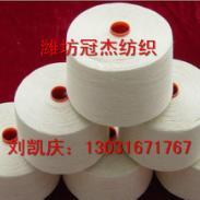 3支4支6支10支环锭纺纯棉纱图片