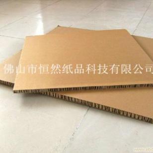 广东珠三角蜂窝纸板厂家图片