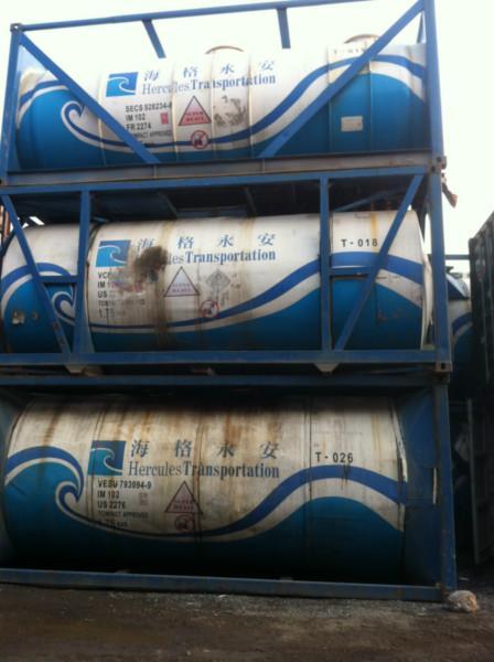 供应液体集装箱