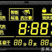 供应洗衣机控制板液晶屏,设计开发洗衣机电路板液晶屏,苏州厂家直销