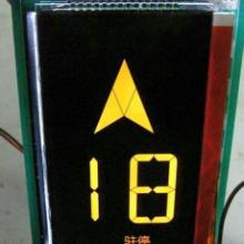 供应电梯用BTN(VA)液晶显示屏,电梯LCD液晶屏,大尺寸电梯液晶