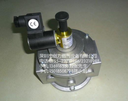 供应MADAS电磁阀线圈BO-0050线圈、BO-0275线圈,紧急切断阀线圈