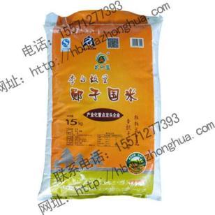 广西大米生产加工厂杂交米籼米厂家图片