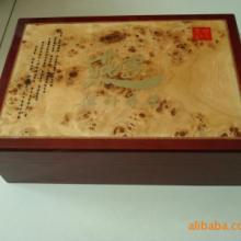 供应多位展示金币盒 展示金银币盒 礼品金币盒 生肖纪念木盒