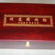复古棉布珠宝盒图片