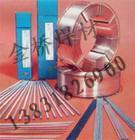 供应天津金桥焊材气保焊丝705-6 /天津金桥焊材气保焊丝衡水直销零售商图片