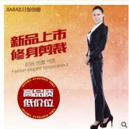 郑州职业女装图片