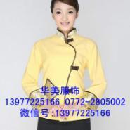 柳州酒店制服定做图片